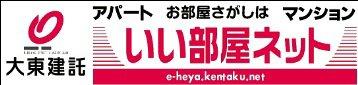 【いい部屋ネット】の大東建託(株)美原店