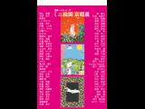 6/16(火)~6/28(日) 世界一小さい!? ミニ絵画・京都展