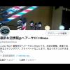 最新お店情報@ヘアーサロンGinza【Twitter】