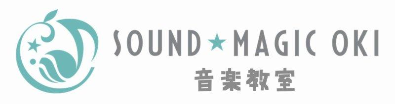 SOUND★MAGIC OKI音楽教室