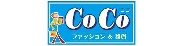 ファツション&雑貨 CoCo