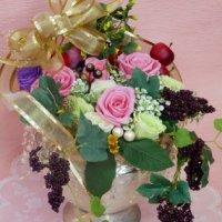 花と緑の創造企業株式会社ボンダイ