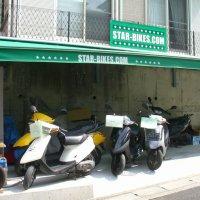 STARBAIKES.COM ~スターバイクス~ バイク・クルマ