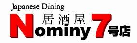 新所沢 居酒屋 Nominy7号店