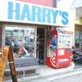 Harry's / ハリーズ