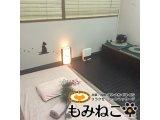 長崎のホテル泊まったら、もみねこ堂 Pt.319