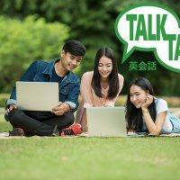 トークトーク英会話スクール