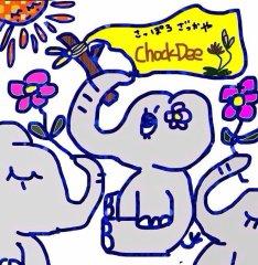 札幌 雑貨屋 Chock Dee