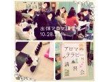 千葉県柏市の小学校で出張アロマ講習会開催