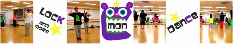 LOCK DANCE SKOOL C-MON&KERUMO