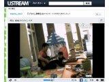 Ustreamで時々店内から生放送番組をお届けしています。