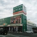 アイ・カフェ水戸若宮店
