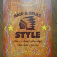 HAIR&RELAX  STYLE