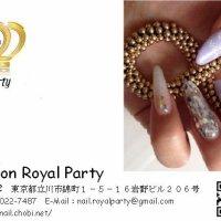 ネイルサロン ロイヤルパーティ立川(NailSalon Royal Party立川)