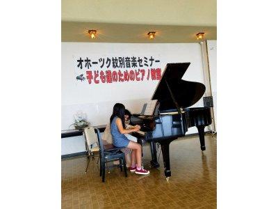 子供たちの為の音楽教室