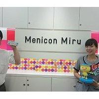 Menicon Miru 東岸和田店