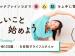 ILCHI ブレインヨガ 太秦スタジオ