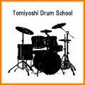 Tomiyoshi ドラムスクール 川口教室