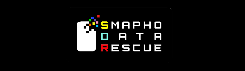 SMAPHO DATA RESCUE