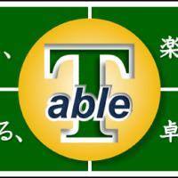 マシン卓球場 T-able
