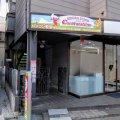 キュリオステーション志木店
