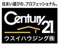 センチュリー21 ウスイハウジング株式会社 杉田店