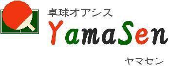 卓球オアシスYamaSen(ヤマセン)  レンタルスペース