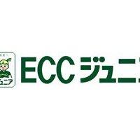 ECCジュニア江刺教室