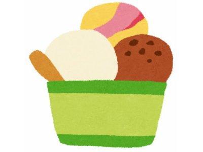 溶けたアイスクリームを食べたこと、ありますか。
