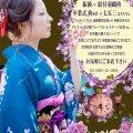 振袖 袴   ゲストドレス きもの レンタル 【 佐藤貸衣裳店 】