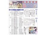 平成26年の早良区校区の夏祭り情報です。