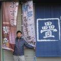 町田市の畳・襖・障子・アミドの張替えは矢島畳店