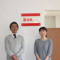 えらべる保険ショップ 平塚店(平塚市中原)