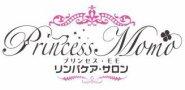 プリンセス・モモ