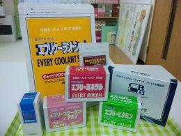 ◆初診料25%OFF3150円+症状別サプリメントプレゼント♪