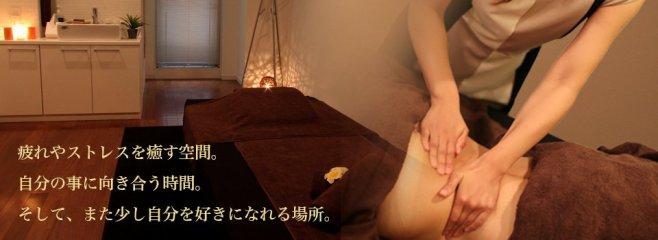 銀座Secret(銀座シークレット)