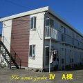 ◆◇◆福島市のアイム不動産株式会社◆◇◆