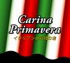 カリーナ プリマベーラ