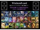 Witchcraft card☆
