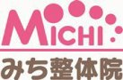 みち整体院 フィジカルナテュール整体スクール神戸校  兵庫県 神戸市 関西