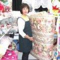 (有)綿布のこうづき