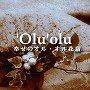 'Olu'olu幸せのオルオル花店