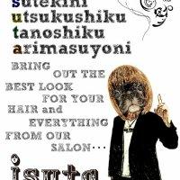 isuta hair design(イスタヘアデザイン)