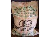 有機JAS認証コーヒー豆