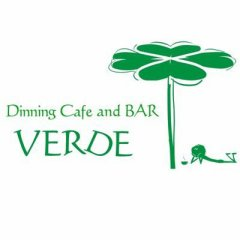 Dining Cafe & Bar VERDE (ヴェルデ)