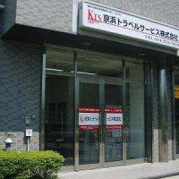 京浜トラベルサービス株式会社