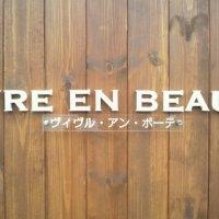 宮城 仙台 宮町 美容室 VIVRE EN BEAUTE~ヴィヴルアンボーテ~