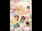 1月24日(金)・25(土)古民家フェスタ『結癒ワールド』開催!10:00~