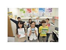 学割クーポン★学生の未来を応援いたします!★