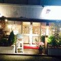 アイリス整体院‐熊本